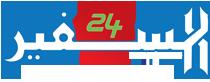 جريدة السفير 24 Assafir